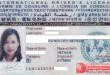 Đổi giấy phép lái xe Quốc Tế do Việt Nam cấp