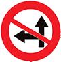 Biển báo cấm đi thẳng và rẽ trái