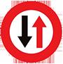 Biển báo cấm nhường đường cho xe cơ giới đi ngược chiều qua đường hẹp
