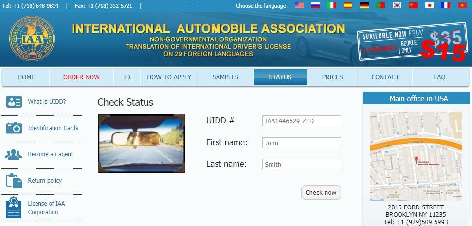 Check bằng lái xe quốc tế IAA
