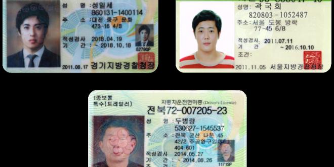 Đổi bằng lái xe Hàn Quốc sang Việt Nam qua mạng cấp tốc