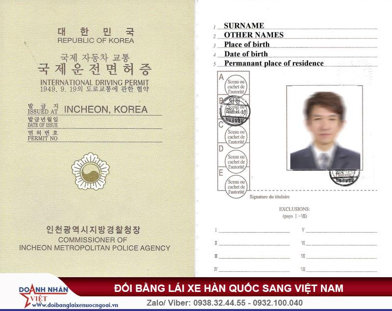 Mẫu bằng lái xe quốc tế tại Hàn Quốc