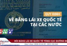 Quy định về giấy phép lái xe quốc tế