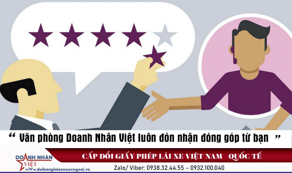 Ý kiến, phản hồi khách hàng